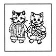 tampon enfant couple-de-chats